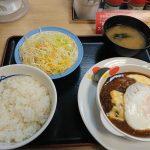 松屋 ブラウンソースエッグ&Wチーズハンバーグ定食