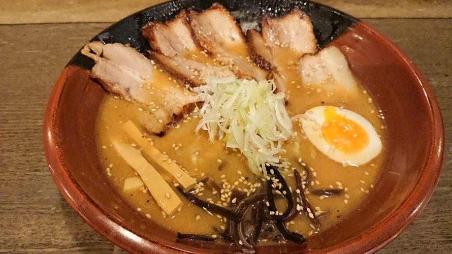 吉山商店 札幌ら〜めん共和国店 焙煎ごまみそ炙りとろ旨チャーシュー麺