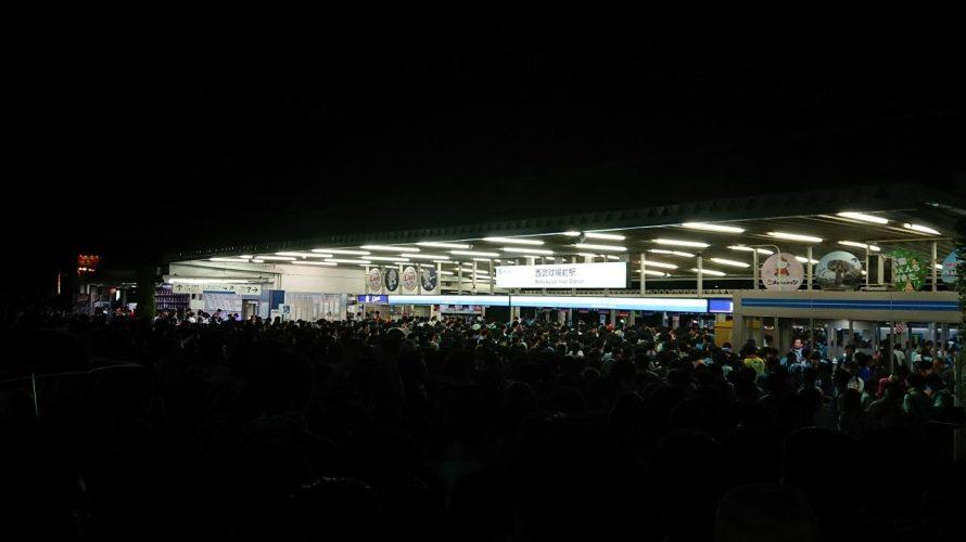 NANA MIZUKI LIVE ISLAND 2018 WAVE12【埼玉】メットライフドーム(西武ドーム)