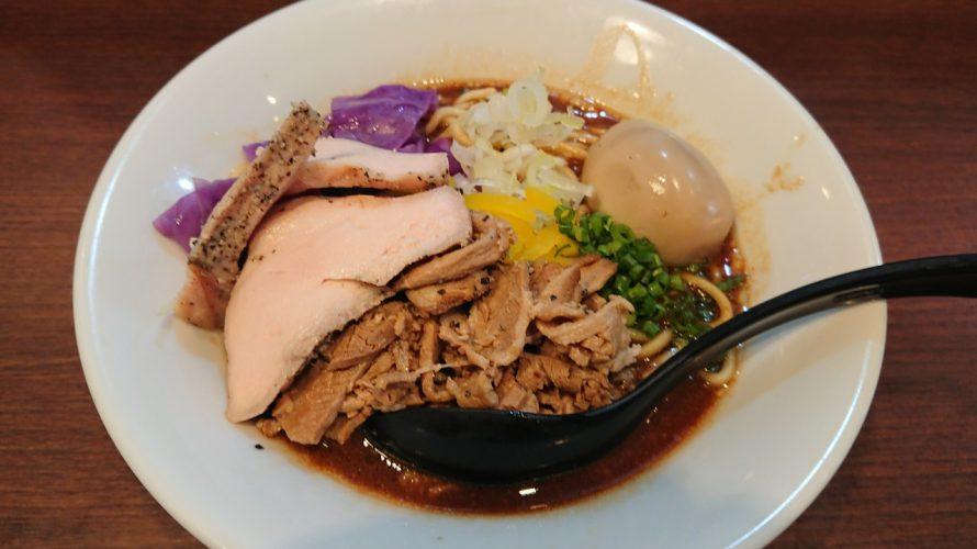 東京スタイル鶏らーめん ど・みそ鶏 特製味噌ラーメン