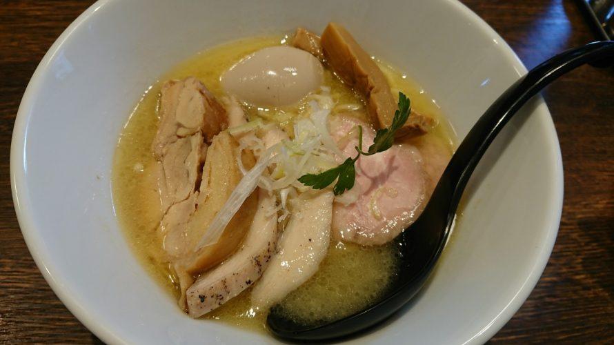 東京スタイル鶏らーめん ど・みそ鶏 特製塩ラーメン