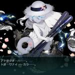 艦これ初秋イベント2018:期間限定海域【抜錨!連合艦隊、西へ!】E1甲攻略