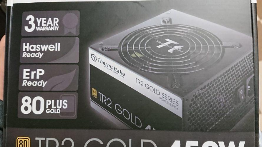 80PLUS GOLDの電源Thermaltake TR2 450W V2 GOLDに変えてみた