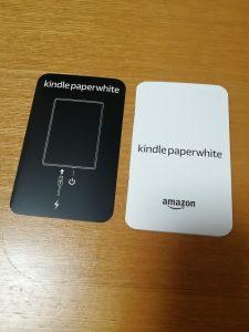 kindle Paperwhiteのマニュアル