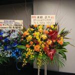 NANA MIZUKI LIVE GRACE 2019 -OPUS Ⅲ- 1日目
