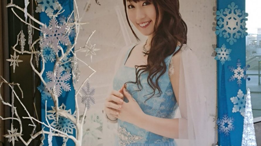 NANA MIZUKI LIVE GRACE 2019 -OPUS Ⅲ- 2日目