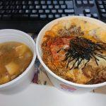松屋 プレミアムキムチ牛とじ丼豚汁ミニお新香セット(弁当)