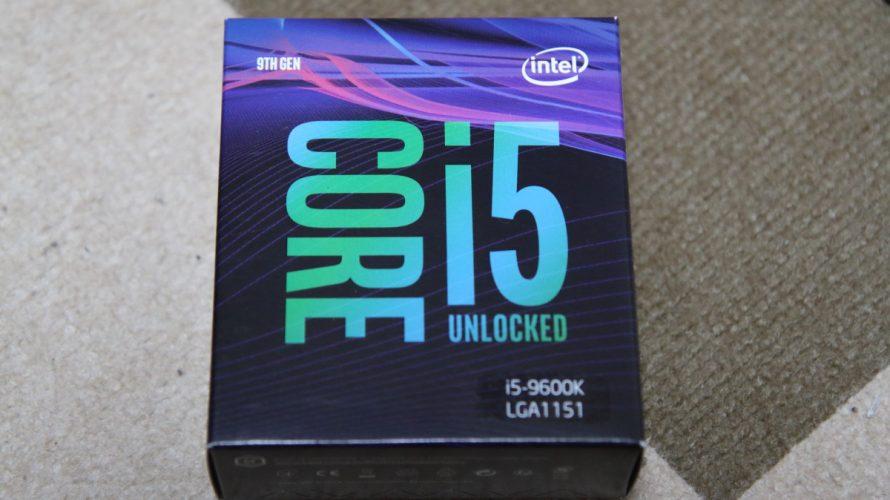 Core i5 9600KでPCを組んでみました