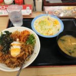 松屋 牛ビビン丼生野菜セット