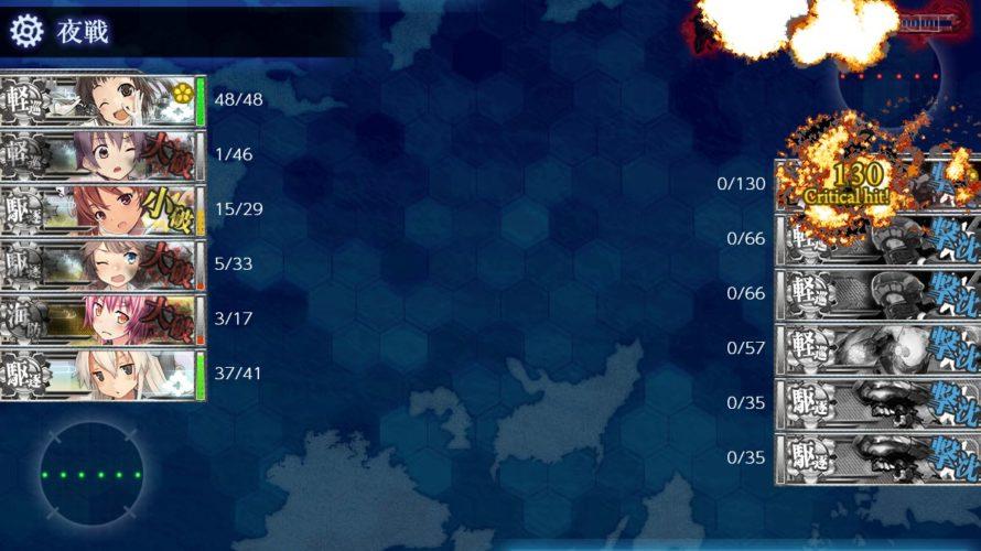 艦これ2019春 期間限定イベント海域 発動!友軍救援「第二次ハワイ作戦」E1.津軽海峡/北海道沖/南千島沖(艦隊集結地哨戒! 単冠湾泊地)