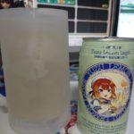 <「艦これ」六周年記念コラボ><北海道麦酒>艦娘オリジナルフルーツビール 檸檬&柚子 限定仕様ラガー 「択捉」mode
