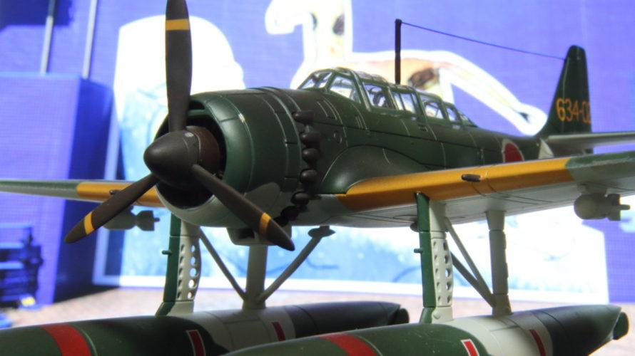 精密ダイキャスト1/48モデル 水上偵察機E16A1「瑞雲」