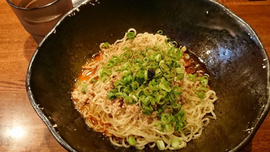 汁なし担担麺専門 キング軒 東京店 汁なし担担麺2辛 大盛