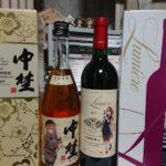 <「艦これ」/七周年記念コラボ><ルミエール>赤ワイン 限定描き下ろし【De Ruyter】ラベル と<國盛>手摘み完熟梅原酒 中埜 限定描き下ろし【村雨】ラベル