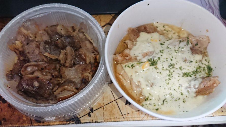 松屋のチキン南蛮焼きデラックス定食を食べてみた
