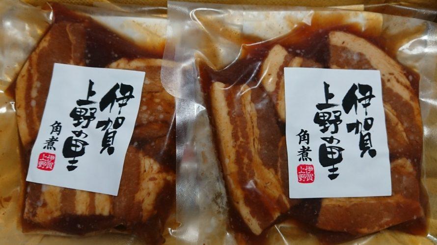 カネ美食品の株主優待で伊賀上野の里の角煮が届きました