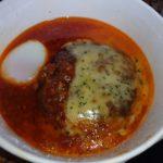 松屋のうまトマチーズハンバーグ定食ポテサラセットライス大盛