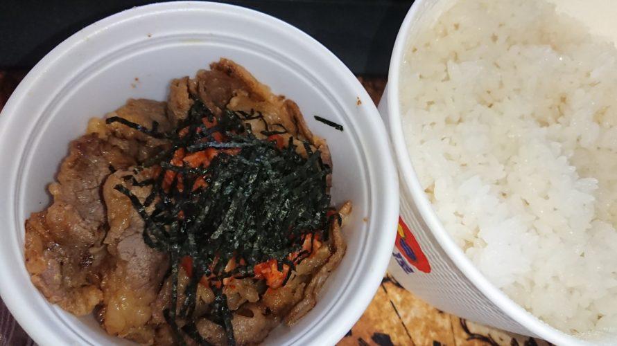 松屋のカルビ増量キャンペーン 開催!ってことでキムカル丼(特盛)