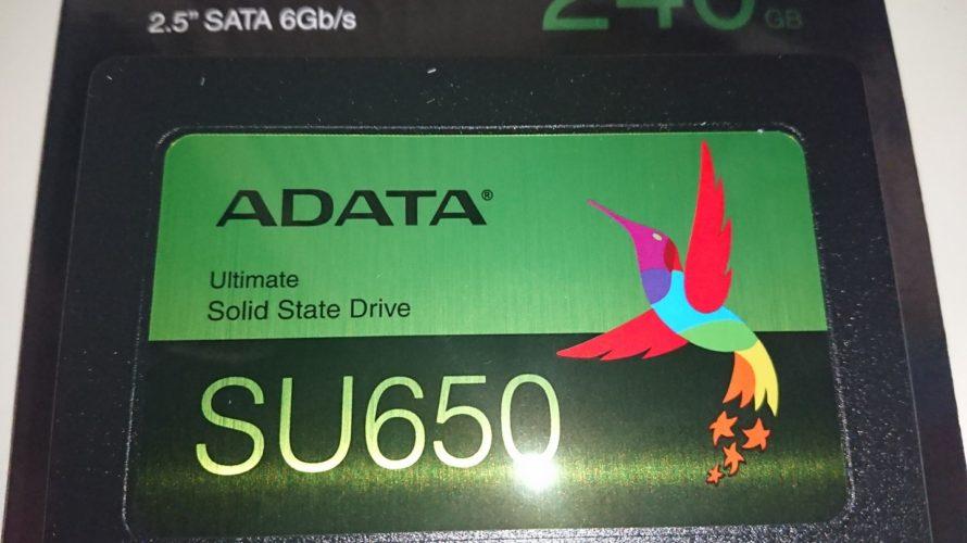 SSDが壊れたのでADATAのUltimate SU650 240GBを買いました