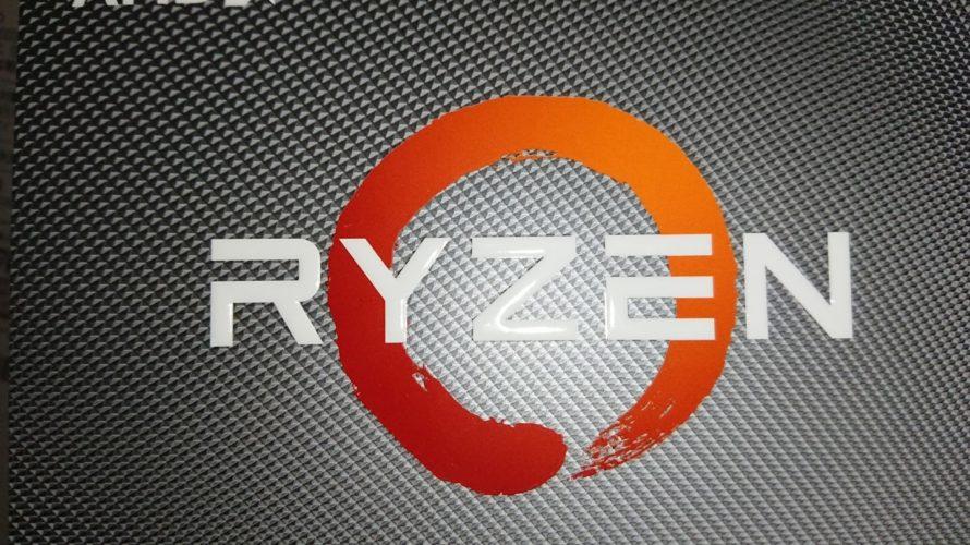 安くなったAMD Ryzen 9 3950Xを購入しました